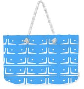 Up Tempo In Baby Blueberry Weekender Tote Bag