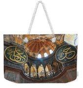 Hagia Sophia Dome Weekender Tote Bag