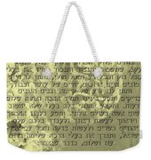 Hbrew Prayer For The Mikvah- Prayer Of The Woman For Her Husband Weekender Tote Bag