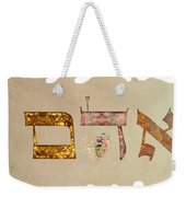 Hebrew Calligraphy-adam Weekender Tote Bag
