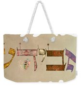 Hebrew Calligraphy-avida Weekender Tote Bag