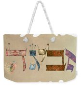 Hebrew Calligraphy-avigad Weekender Tote Bag
