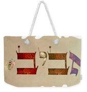 Hebrew Calligraphy-aviv Weekender Tote Bag
