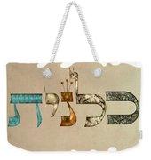 Hebrew Calligraphy- Calanit Weekender Tote Bag