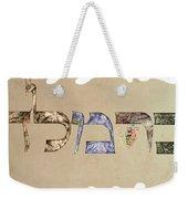 Hebrew Calligraphy- Carmela Weekender Tote Bag