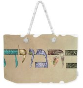Hebrew Calligraphy- Carmit Weekender Tote Bag