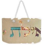 Hebrew Calligraphy- Eilat Weekender Tote Bag