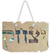 Hebrew Calligraphy- Isaac Weekender Tote Bag