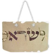 Hebrew Calligraphy- Israel Weekender Tote Bag