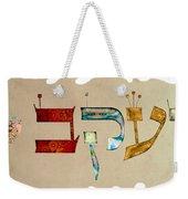Hebrew Calligraphy- Jacob Weekender Tote Bag