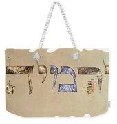 Hebrew Calligraphy- Jeremy Weekender Tote Bag