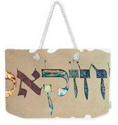 Hebrew Calligraphy- Jezekiel Yechezkiel Weekender Tote Bag