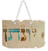 Hebrew Calligraphy- Jonatan Weekender Tote Bag