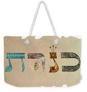 Hebrew Calligraphy- Kineret Weekender Tote Bag