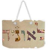 Hebrew Calligraphy- Leonid Weekender Tote Bag