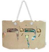 Hebrew Calligraphy- Yakir Weekender Tote Bag