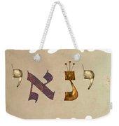 Hebrew Calligraphy- Yanay Weekender Tote Bag
