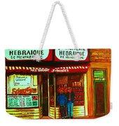 Hebrew Delicatessen Weekender Tote Bag