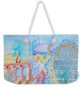 Hebrew Prayer- Nishmat Kol Chai Weekender Tote Bag