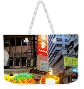 Hong Kong Sign 13 Weekender Tote Bag