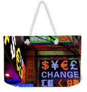 Hong Kong Sign 14 Weekender Tote Bag