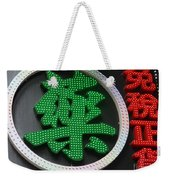 Hong Kong Sign 2 Weekender Tote Bag