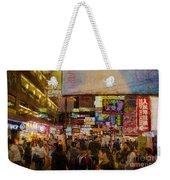 Hong Kong Streets Weekender Tote Bag