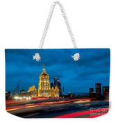 Hotel Radisson In Moscow Weekender Tote Bag