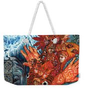 Humanity Fish Weekender Tote Bag