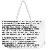 If #minimalism Weekender Tote Bag