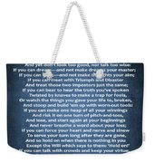 If Poem Blue Canvas Weekender Tote Bag