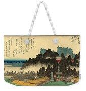 Ikegami No Bansho - Evening Bell At Ikegami Weekender Tote Bag