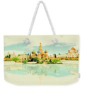 Illustration Of Moscow In Watercolour Weekender Tote Bag
