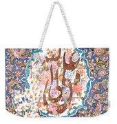 Imams Ali A.s Weekender Tote Bag