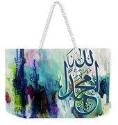 Islamic Calligraphy 330k Weekender Tote Bag