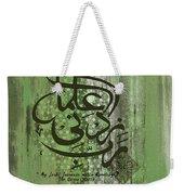 Islamic Calligraphy 77091 Weekender Tote Bag
