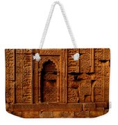 Temple Stone Wall Weekender Tote Bag
