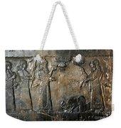 Israelite Submission Weekender Tote Bag
