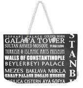 Istanbul Famous Landmarks Weekender Tote Bag