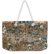 Japan: Earthquake, 1855 Weekender Tote Bag