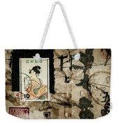 Japanese Postcard 1955 Weekender Tote Bag