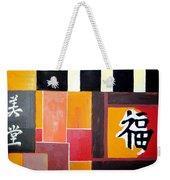 Japonise Painting Weekender Tote Bag
