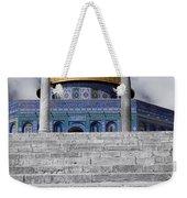 Jerusalem - The Dome Weekender Tote Bag