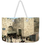 Jerusalem: Jaffa Gate Weekender Tote Bag