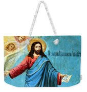 Jesus Message Weekender Tote Bag
