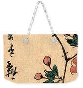 Kaido Ni Shokin IIi - Small Bird On A Branch Of Kaidozakura IIi Weekender Tote Bag
