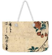 Kaido Ni Shokin - Small Bird On A Branch Of Kaidozakura Weekender Tote Bag
