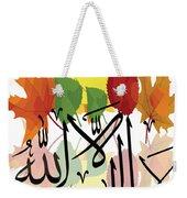 Kalimah Weekender Tote Bag