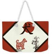 Kanji Dog On Red Weekender Tote Bag