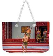 Karanga Weekender Tote Bag